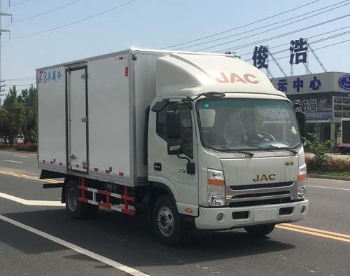 JHW5041XLCH型冷藏车