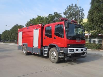 JDF5170GXFSG70型水罐消防车