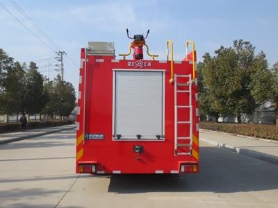 JDF5153GXFSG60型水罐消防车