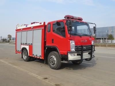 JDF5101GXFSG30型水罐消防车