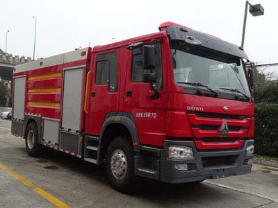 CLW5200GXFGP80/H型干粉泡沫联用消防车