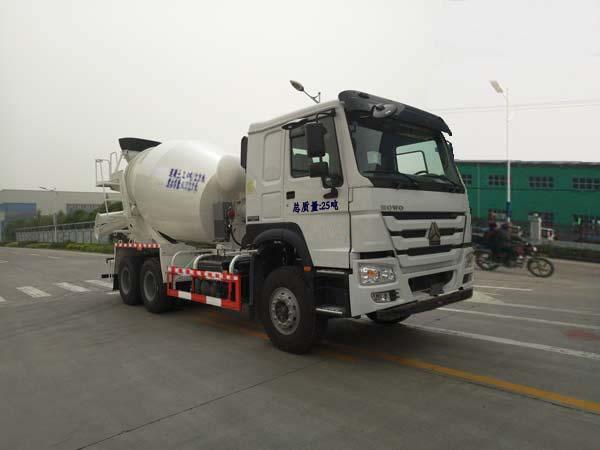 SGZ5250GJBZZ5W型混凝土搅拌运输车