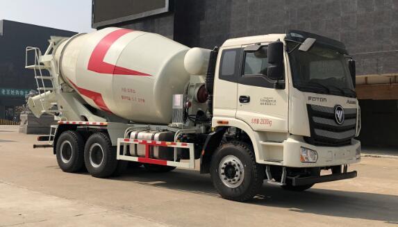 DLQ5257GJBL5型混凝土搅拌运输车