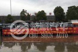 湖北楚顺汽车有限公司8.2方加油车批量发车仪式